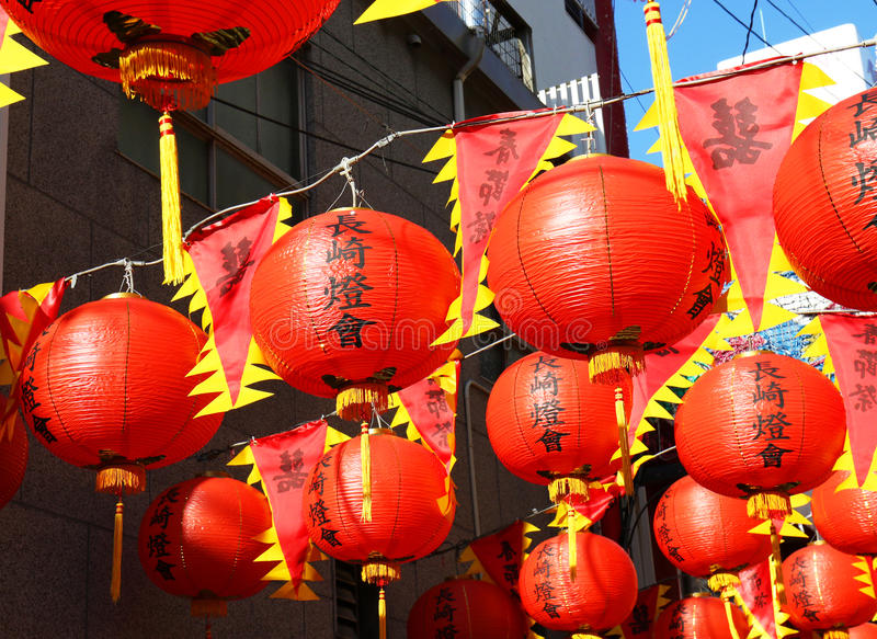 Januari 27, 2017 festival för lykta Nagasaki kinesisk för nytt år japan royaltyfri foto