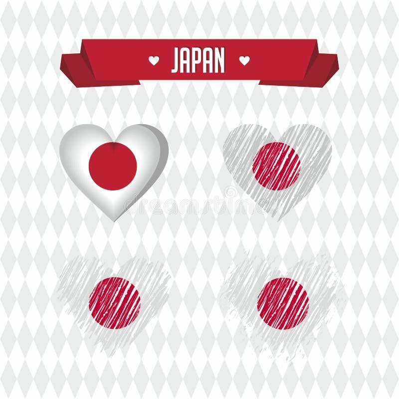 Japão com amor Coração quebrado do vetor do projeto com bandeira para dentro ilustração royalty free