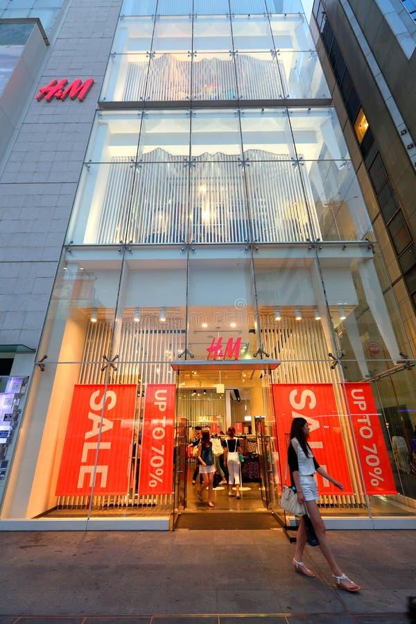Japão: Loja de H&M fotografia de stock