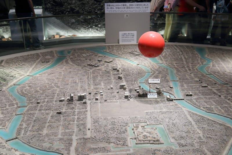 Japão: Museu do memorial da paz de Hiroshima imagem de stock