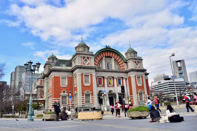 Japão Osaka City Central Hall fotografia de stock royalty free