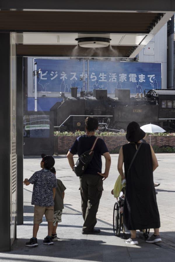 Japão sofre enquanto a vaga de calor continua fotografia de stock royalty free