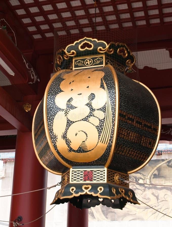 Japón #62 foto de archivo