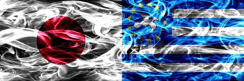 Japón contra las banderas del sur del humo del Camerún colocadas de lado a lado imagen de archivo