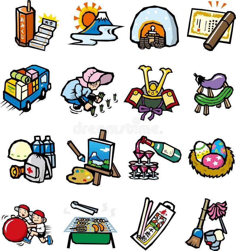 Japón de la colección del icono del evento stock de ilustración