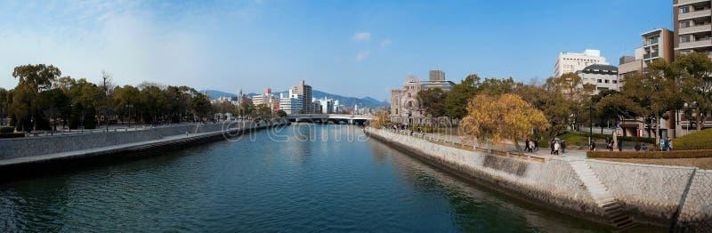 Japón - Hiroshima - el parque conmemorativo de la paz foto de archivo