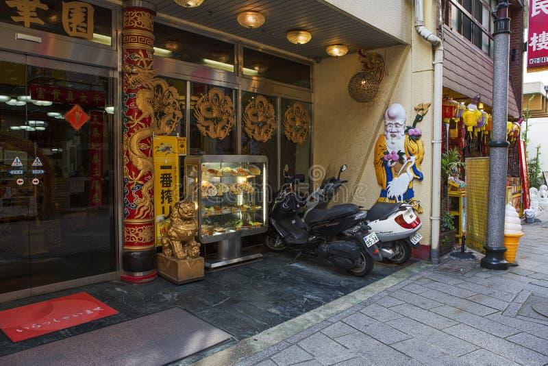 Japón, Nagasaki Chinatown fotos de archivo