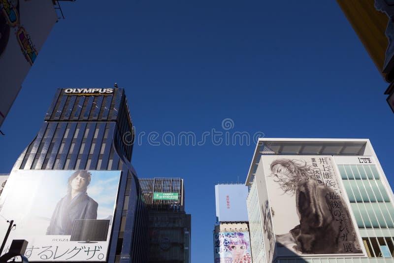 Japón - Osaka - comida de la calle cerca de la calle de Dotonbori fotos de archivo libres de regalías