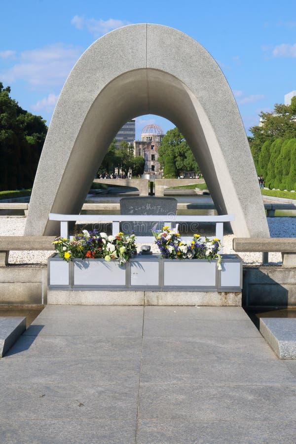 Japón: Paz Memorial Park de Hiroshima fotos de archivo