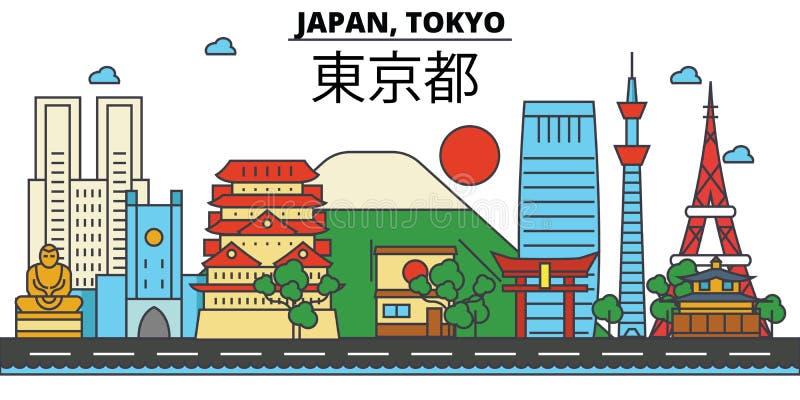Japón, Tokio Arquitectura del horizonte de la ciudad editable ilustración del vector
