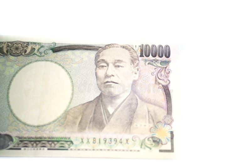 10000 Japón YEN Banknotes foto de archivo libre de regalías
