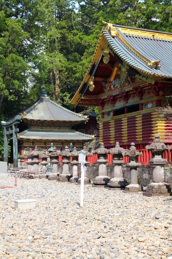 Download Japan Stock Photos - Image: 28846613
