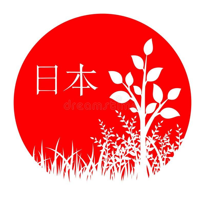 Japan royalty-vrije illustratie