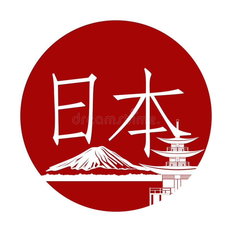 Japan-2 иллюстрация штока