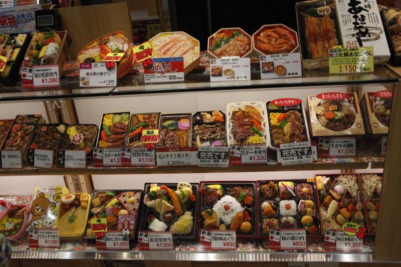 japan fotografia stock