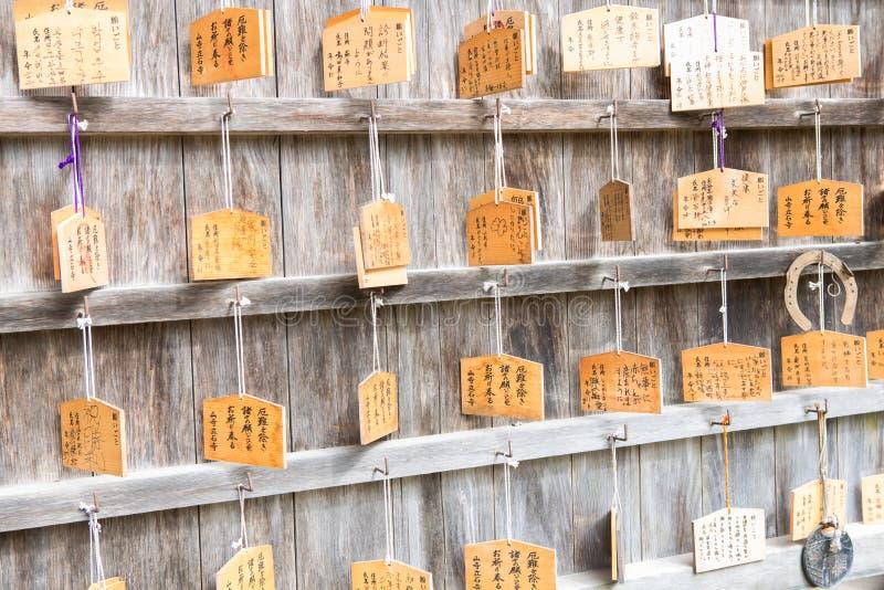 japan fotografering för bildbyråer