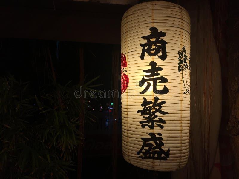 japan photos libres de droits