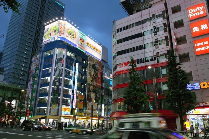 Japan : Akihabara
