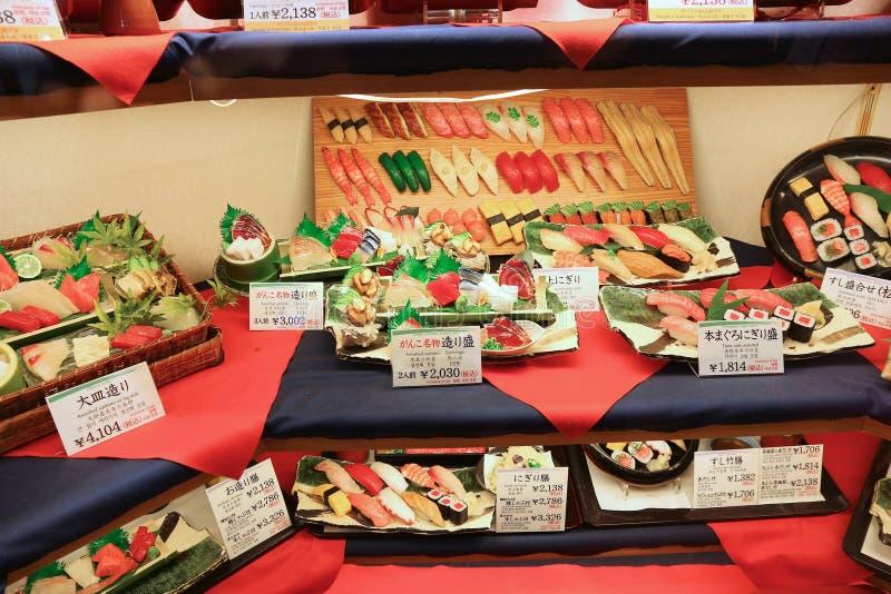 Japan artificial food stock photography