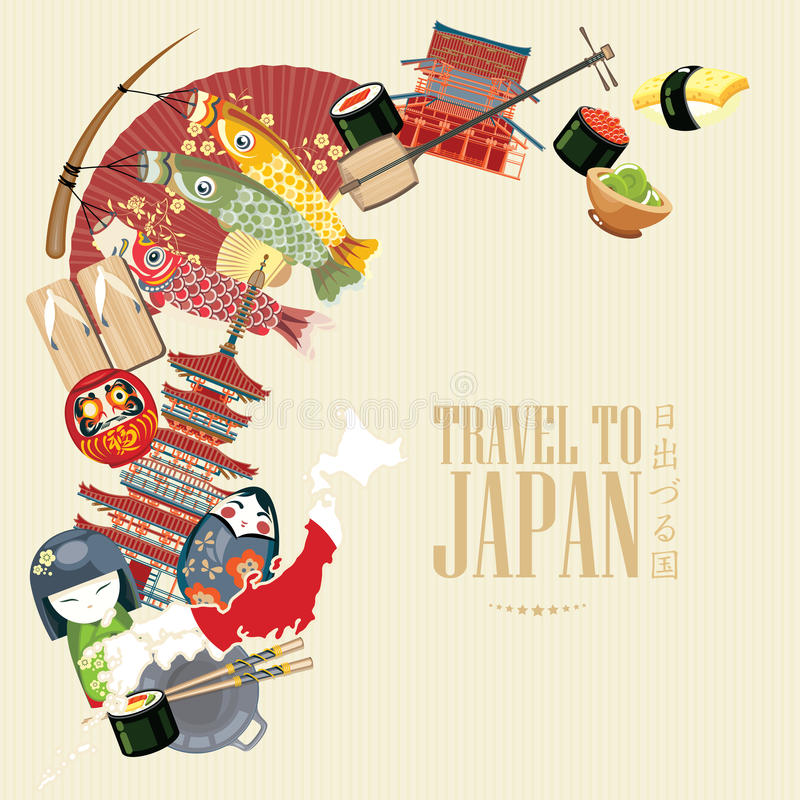 Japan asian travel poster - travel to Japan. stock illustration