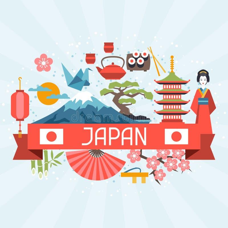 Japan bakgrundsdesign royaltyfri illustrationer