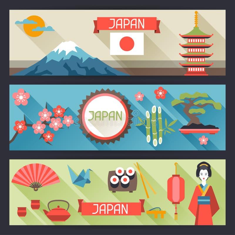 Japan banerdesign royaltyfri illustrationer