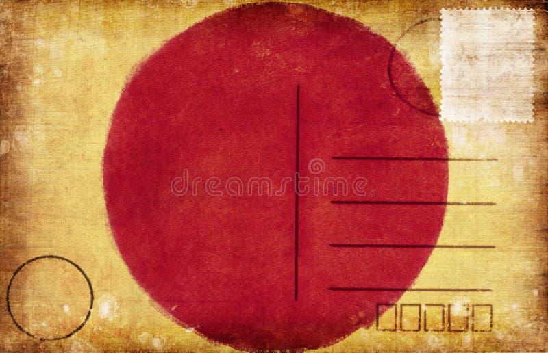 japan chorągwiana pocztówka royalty ilustracja