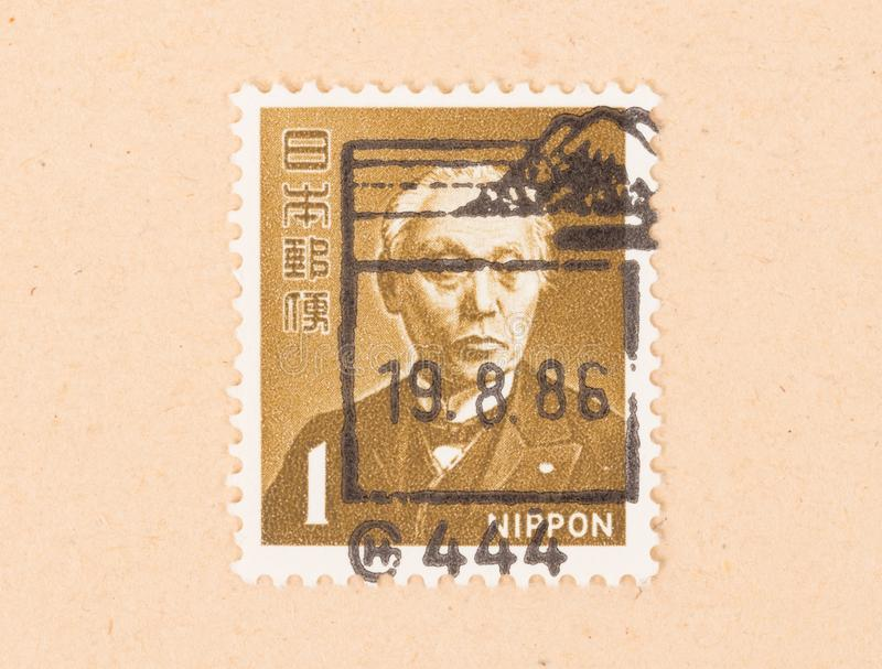 A stamp printed in Japan shows the Emperor, circa 1986 royalty free stock photo