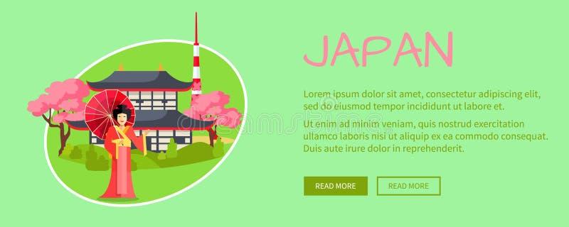 Japan Conceptual Flat Style Vector Web Banner vector illustration