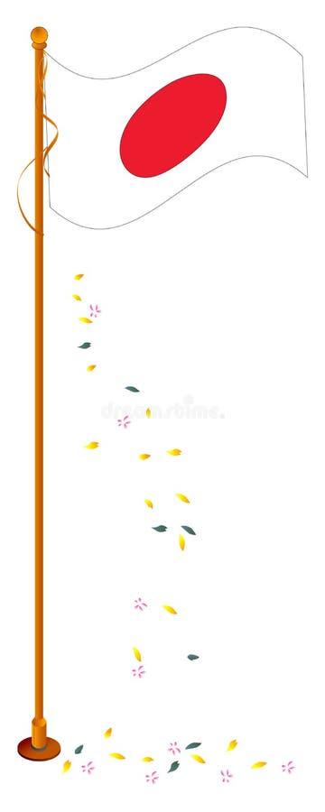 Japan flag stock image
