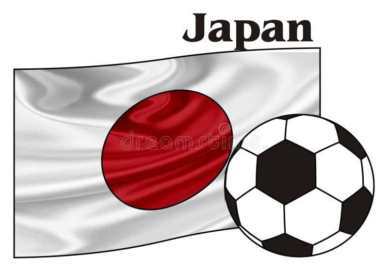 Japan flag and football stock illustration