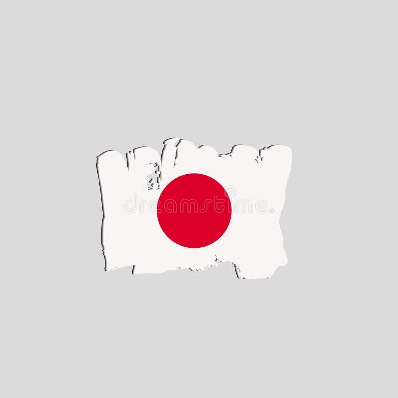 Japan-Flagge gemalt durch Bürstenhandfarben Kunstflagge Aquarell Japan lizenzfreie stockfotografie