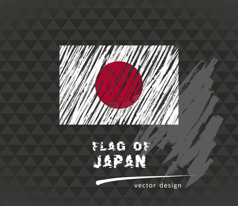 Japan-Flagge, gezeichnete Illustration der Vektorskizze Hand auf dunklem Schmutzhintergrund lizenzfreie abbildung
