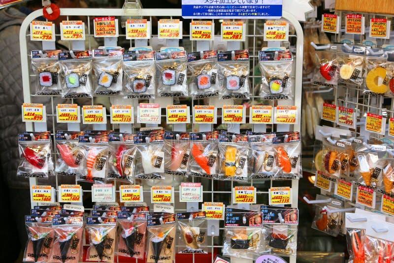 Japan food replicas. TOKYO, JAPAN - DECEMBER 4, 2016: Food replica store gifts in Kappabashi, Asakusa in Tokyo, Japan. Kappabashi Street is known for its royalty free stock photos