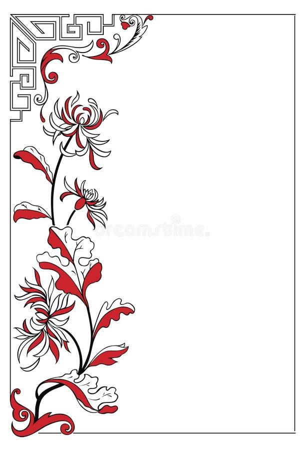 Japan frame royalty free illustration