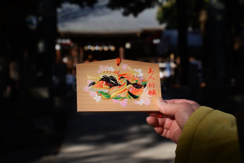 In Japan geroepen 'Ema '/A votive beeldtablet stock foto