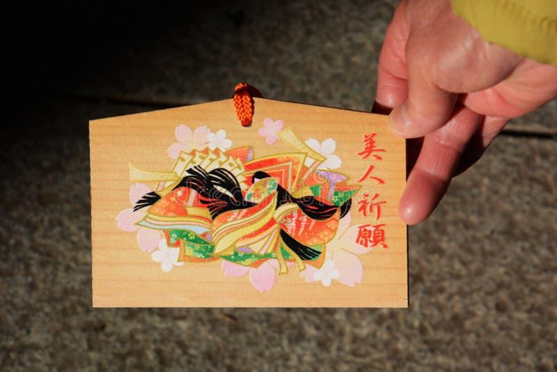 In Japan geroepen 'Ema '/A votive beeldtablet stock afbeelding