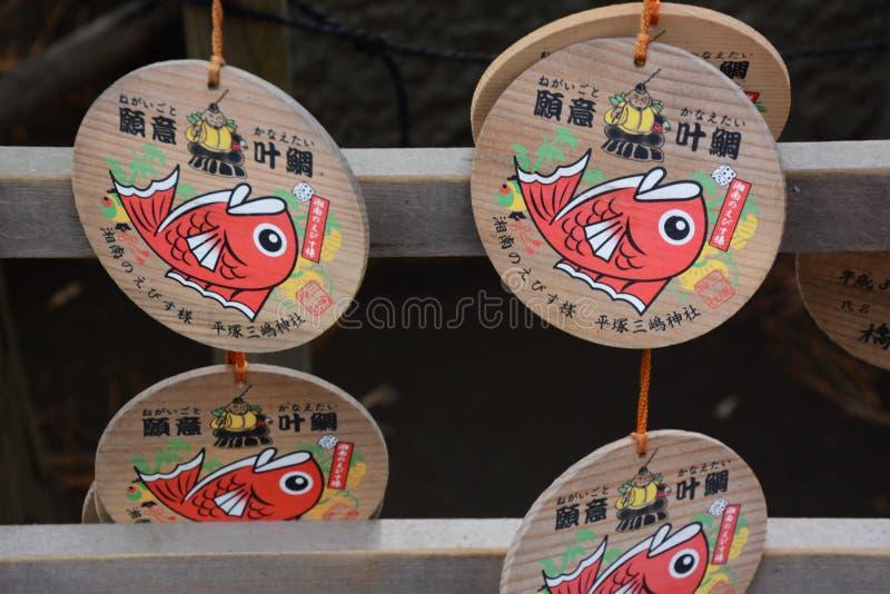 In Japan geroepen 'Ema '/A votive beeldtablet stock fotografie