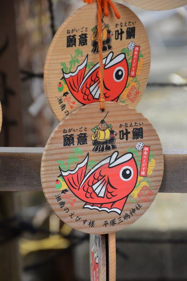 In Japan geroepen 'Ema '/A votive beeldtablet stock afbeeldingen