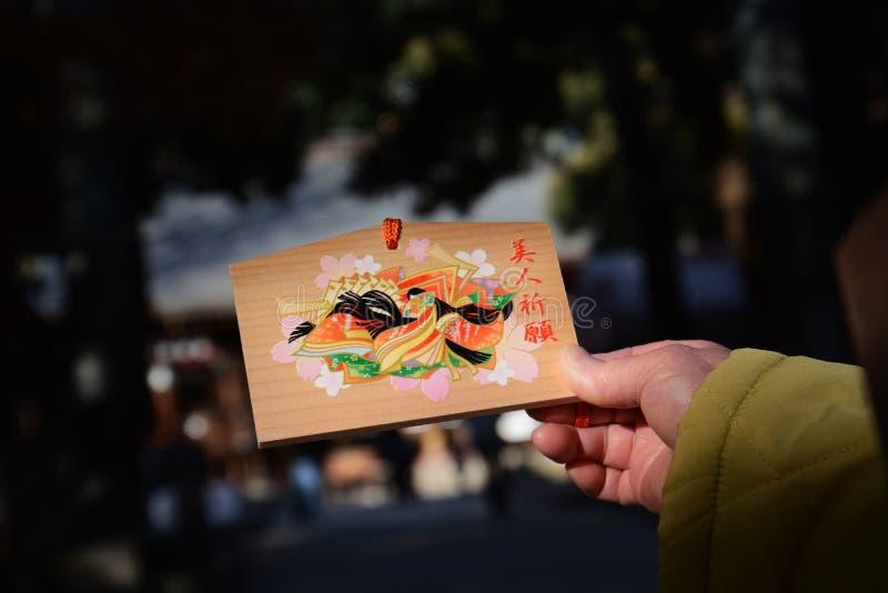 In Japan geroepen 'Ema '/A votive beeldtablet royalty-vrije stock afbeeldingen