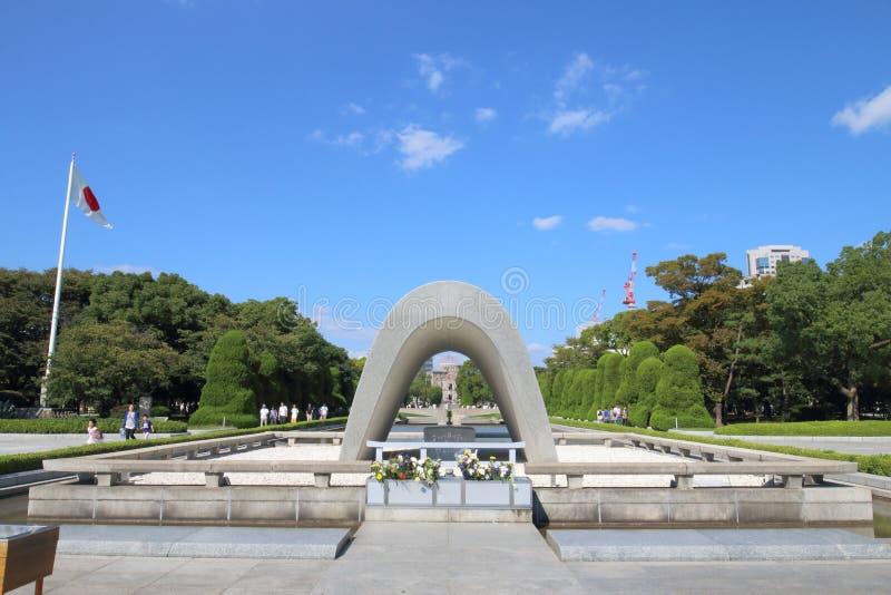 Japan: Hiroshima-Frieden Memorial Park lizenzfreies stockfoto