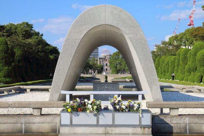Japan : Hiroshima Peace Memorial Park. Hiroshima Peace Memorial Park is a memorial park in the center of Hiroshima, Japan. It is dedicated to the legacy of royalty free stock images