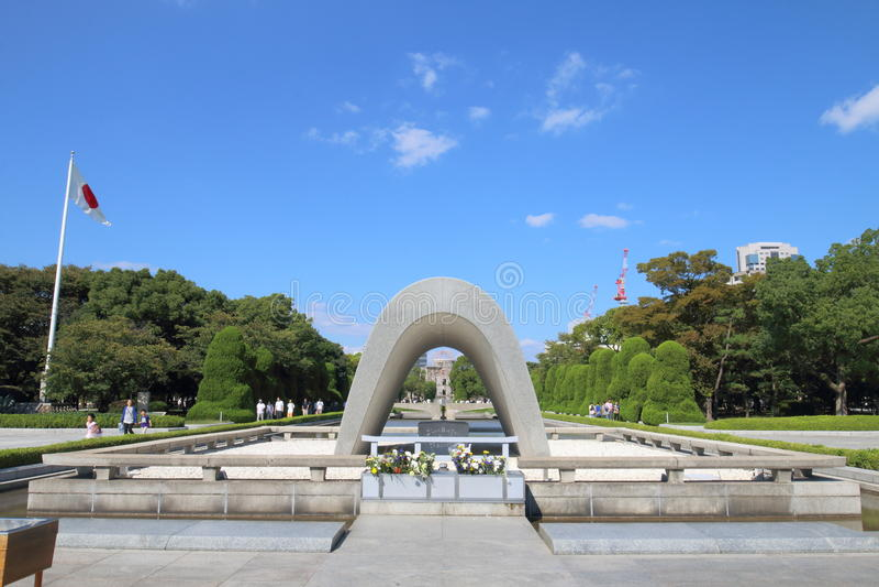 Japan : Hiroshima Peace Memorial Park. Hiroshima Peace Memorial Park is a memorial park in the center of Hiroshima, Japan. It is dedicated to the legacy of royalty free stock photo