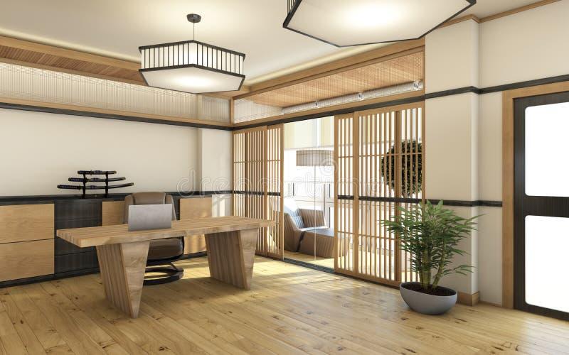 Japan-Innenministerium lizenzfreie abbildung