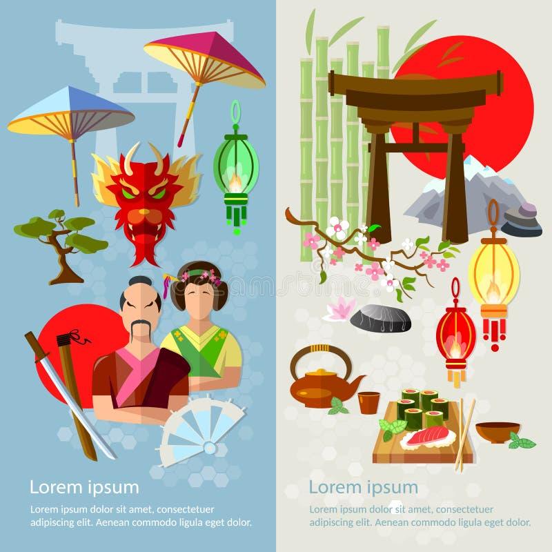 Japan japanese culture history and tradition samurai geisha. Dragon vector banners vector illustration