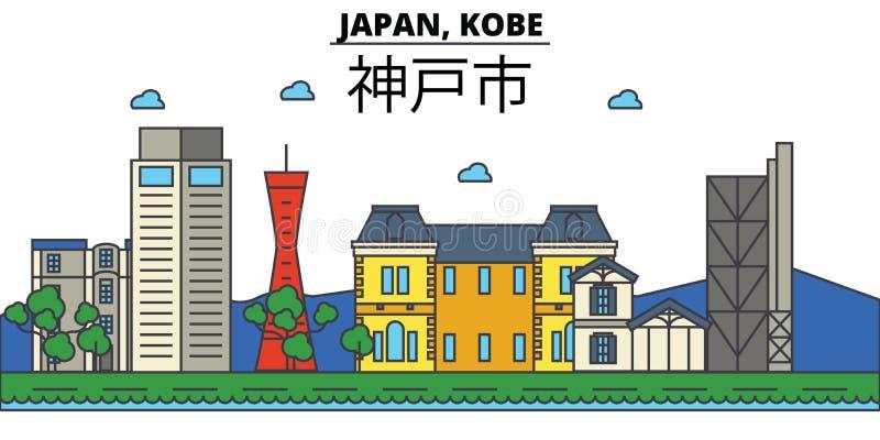 Japan, Kobe De architectuur van de stadshorizon Editableslagen vector illustratie