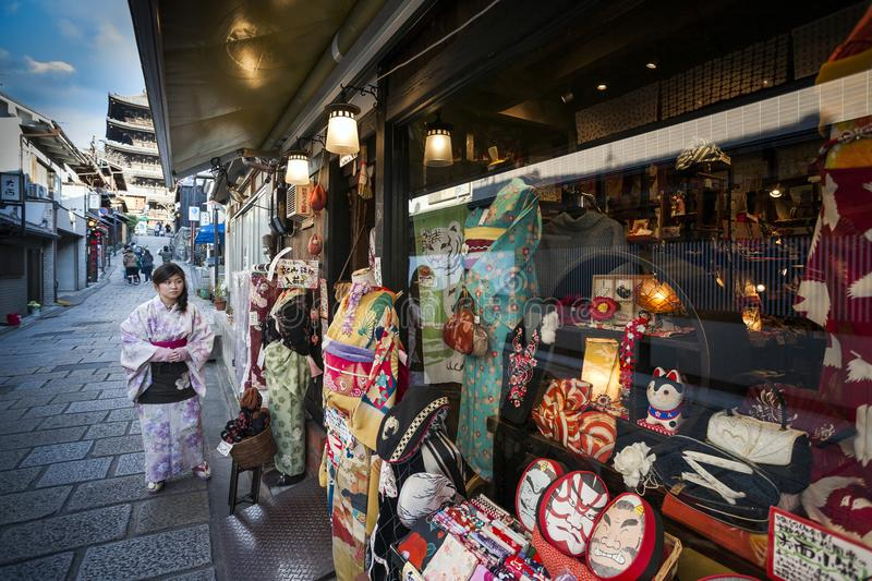 Japan - Kyoto - The Gion neighborhood and geisha. Japan - Kyoto - The Gion neighborhood - before marriage tradition want that woman live for one day a geisha royalty free stock image
