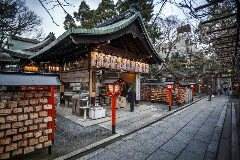 Japan - Kyoto - The Kennin-ji Temple Hojo stock photography