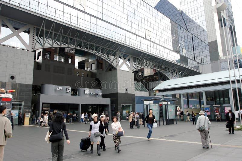 Japan: Kyoto-Station stockbilder