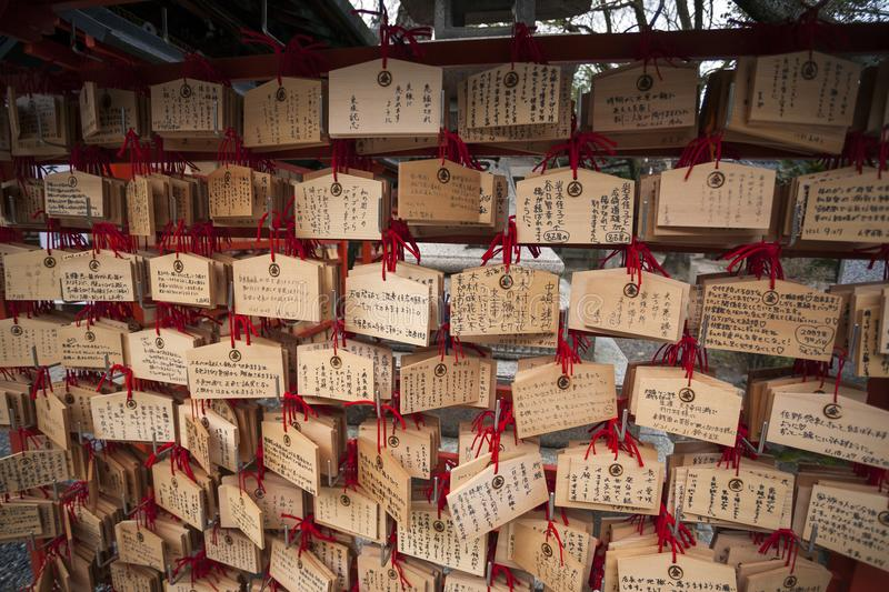 Japan - Kyoto - Yasaka temple cerebration. During the new years day japaneese make some propitious ritual for luck and wellness stock image